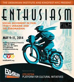 Enthusiasm262
