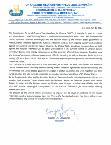 Organization for the Defense of Four Freedoms for Ukraine - Statement  07-17-14