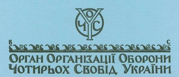 1955-01-Cover копія