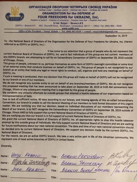 Hartford Br 33 Support Letter